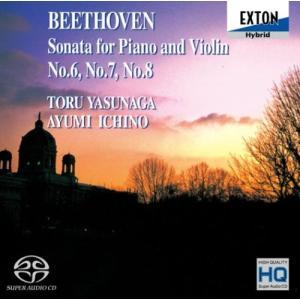 新品 送料無料 ベートーヴェン ヴァイオリン・ソナタ第6番、第7番、第8番 CD|red-monkey