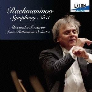 新品 送料無料 ラフマニノフ 交響曲第3番 CD 日本フィルハーモニー交響楽団 ラザレフ(アレクサンドル) 1810|red-monkey