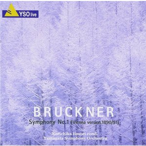 新品 送料無料 ブルックナー 交響曲第1番(ウィーン版 1890/91) CD 1811|red-monkey