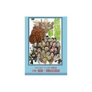 新品 送料無料 マウスプロモーション第2回舞台公演「喜劇 新版・相続法概説」 DVD 2101|red-monkey