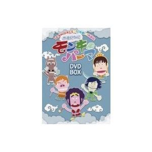 新品 西遊記外伝 モンキーパーマ DVD-BOX 豪華版 Loppi HMV CUEPRO限定 大泉洋 TEAM NACS PR red-monkey