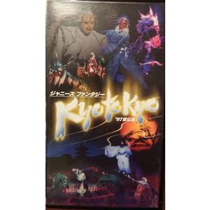 (USED品/中古品) ジャニーズ・ファンタジー KYOTOKYO '97夏公演  VHS Kinki Kids V6 PR|red-monkey