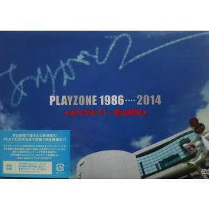 送料無料 PLAYZONE 1986・・・・2014 ありがとう 青山劇場(初回仕様) DVD 今井...