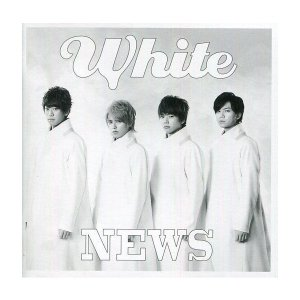 ネコポス発送 NEWS CD+DVD White 初回盤 テゴマス ジャニーズ PR|red-monkey