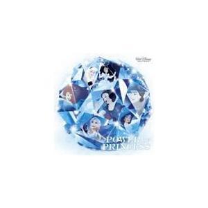 新品 ディズニープリンセス 会場限定サントラCD パワー・オブ・プリンセス POWER OF PRINCESS ディズニー プリンセスとアナと雪の女王展 PR|red-monkey