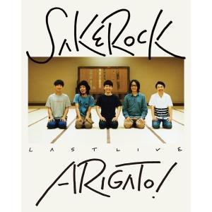 1808 新品送料無料 SAKEROCK サケロック LAST LIVE ARIGATO Blu-ray 星野源 ユニバ