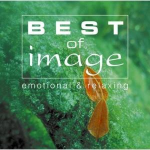 新品 送料無料 BEST of image CD オムニバス ベスト イマージュ 価格3|red-monkey