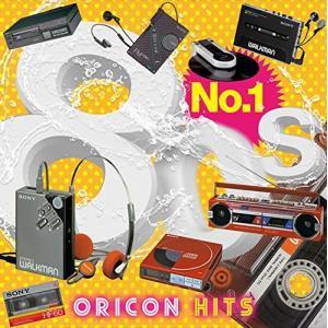 ナンバーワン80s ORICON ヒッツ 2CD オムニバス PR|red-monkey