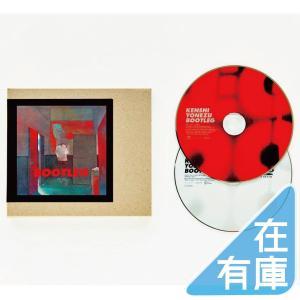 新品 米津玄師 CD+DVD BOOTLEG (映像盤 初回限定) PR