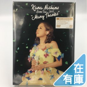 """X 新品送料無料 西野カナ Dome Tour 2017 """"..."""