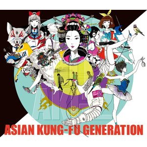 新品 送料無料 ASIAN KUNG-FU GENERATION CD+DVD BEST HIT A...