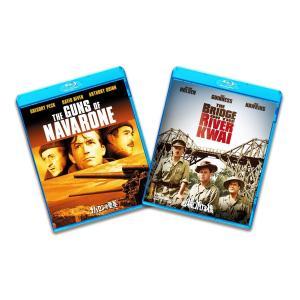 送料無料 ブルーレイ2枚パック ナバロンの要塞/戦場にかける橋 Blu-ray PR|red-monkey