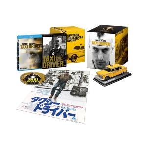 送料無料 コロンビア映画90周年記念『タクシードライバー』BOX NYチェッカーキャブ ミニチュアレプリカ付き(初回限定版) Blu-ray PR