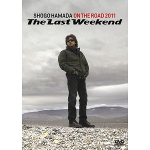 送料無料 浜田省吾 DVD ON THE ROAD 2011 The Last Weekend ユニバ 1911|red-monkey