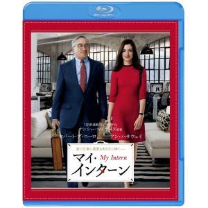 X  新品送料無料 Blu-ray マイ・インターン ロバー...