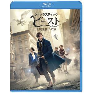 新品 送料無料 ファンタスティック・ビーストと魔法使いの旅 ブルーレイ&DVD Blu-ray J・...