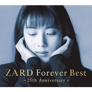 送料無料 Blu-specCD2 ZARD Forever Best 25th Anniversary ザード 坂井泉水 ユニバ 1909|red-monkey