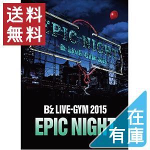 送料無料 B'z LIVE GYM 2015 EPIC NIGHT LIVE DVD ユニバ 1910|red-monkey