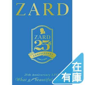 ネコポス発送 DVD 25周年記念ライブDVD ZARD 25th Anniversary LIVE What a beautiful memory 坂井泉水 PR|red-monkey
