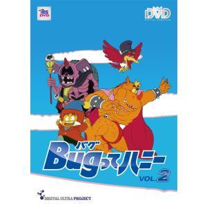 送料無料 Bugってハニー 廉価版Vol.2 DVD 水島裕 神代智恵|red-monkey