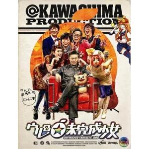 1804 新品送料無料 ウレロ☆未完成少女 DVD-BOX ...