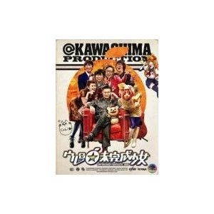 PR 新品送料無料 ウレロ☆未完成少女 Blu-ray BO...