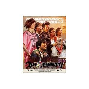 新品送料無料 廃盤 ウレロ☆未体験少女 豪華版 DVD-BO...