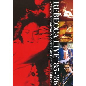 送料無料 レベッカ DVD REBECCA LIVE '85-'86 Maybe Tomorrow & Secret Gig Complete Edition nokko ユニバ 1911|red-monkey