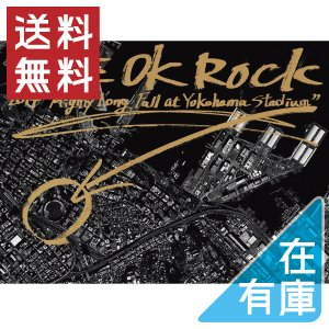 送料無料 DVD ONE OK ROCK 2014 Mighty Long Fall at Yokohama Stadium 通常仕様 ワンオクロック AZBS-1032 ユニバ 1911|red-monkey