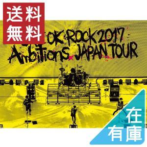 ネコポス発送 在庫あり LIVE DVD ONE OK ROCK 2017 Ambitions JAPAN TOUR ワンオクロック ワンオク PR|red-monkey