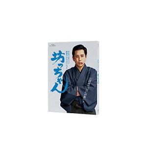 送料無料 坊っちゃん (Blu-ray) 二宮和也(嵐/ARASHI)  夏目漱石 1905 red-monkey