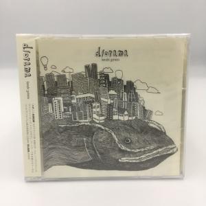 米津玄師 CD+DVD diorama 初回限定ジオラマ ハチ PR|red-monkey