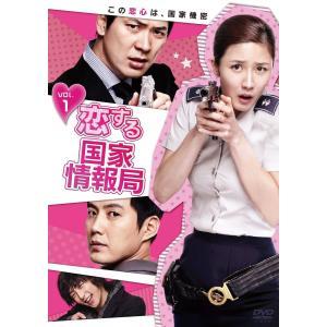 送料無料 恋する国家情報局 DVD-BOX2 キム・サンギョン (出演), イ・スギョン|red-monkey