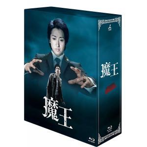 魔王 Blu-ray BOX 大野智 嵐 生田斗真 PR red-monkey