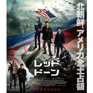 新品 送料無料 レッド・ドーン Blu-ray ブルーレイ クリス・ヘムズワース ジョシュ・ペック ...