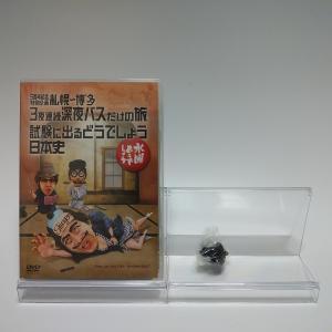 新品 初回特典付き 水曜どうでしょう 第25弾 5周年記念特別企画 札幌〜博多 3夜連続深夜バスだけの旅 試験に出るどうでしょう 日本史 DVD PR|red-monkey