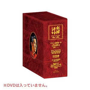 新品 水曜どうでしょうコンプリートBOX〜Vol.5〜専用ケース PR|red-monkey