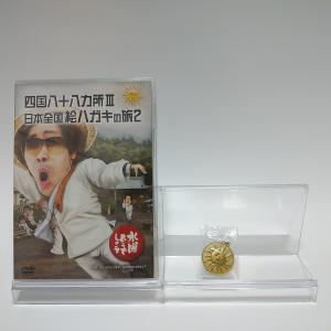 新品 初回特典付き 水曜どうでしょう 第26弾 四国八十八ヵ所3 日本全国絵ハガキの旅2 DVD PR|red-monkey