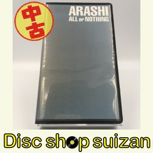 (USED品/中古品) 嵐 VHS ALL or NOTHING 2001-2002 ARASHI ビデオ PR|red-monkey