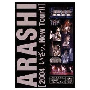 在庫あり 新品 送料無料 嵐 DVD Summer Concert 2004 いざッ、Now ARASHI 価格3 2006NE|red-monkey