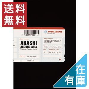 ネコポス発送 在庫あり DVD 嵐 ARASHI AROUND ASIA Thailand-Taiwan-Korea 2枚組仕様 価格3 2101|red-monkey