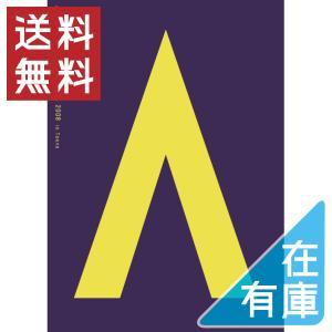 ネコポス発送 嵐 DVD ARASHI AROUND ASIA 2008 in TOKYO PR|red-monkey