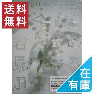 "PR 新品送料無料 嵐 ARASHI 10-11TOUR""S..."
