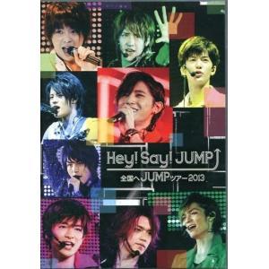 1801 Hey! Say! JUMP 新品送料無料   全...