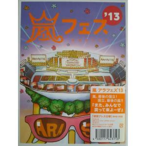 1711 新品送料無料 嵐 ARASHI アラフェス'13 ...