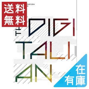 送料無料 嵐 DVD ARASHI LIVE TOUR 2014 THE DIGITALIAN 通常盤 ユニバ 1911|red-monkey
