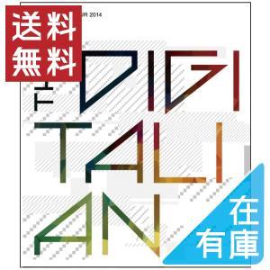 ネコポス発送 在庫あり 嵐 Blu-ray ARASHI LIVE TOUR 2014 THE DIGITALIAN 通常盤 ブルーレイ PR|red-monkey
