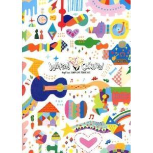 1804 新品送料無料 Hey! Say! JUMP LIVE TOUR 2015 JUMPing CARnival(通常盤) DVD ex.ジャニーズ/山田涼介 ヘイセイジャンプ