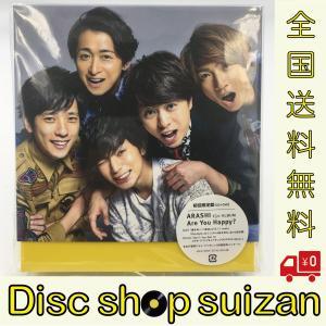 X 新品送料無料! ARASHI 嵐 Are You Happy?(初回限定盤)CD+DVD仕様