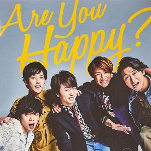 嵐 Are You Happy?(通常盤) C...の関連商品1
